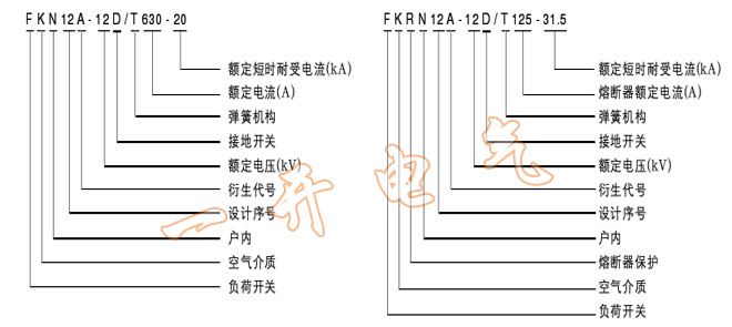 7_9a.jpg